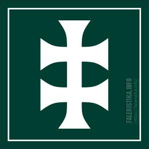 Литовский крест