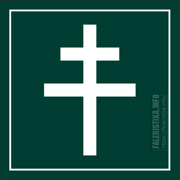 cruz-patriarshiy-01.jpg