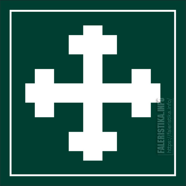 cruz-rumynskiy-01.jpg