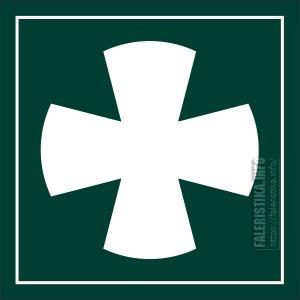 Крест Руперта (у Похлёбкина Крест Рупперта)