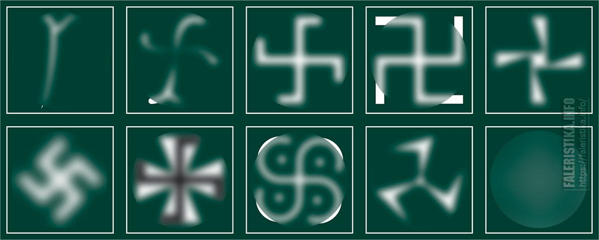 Свастики (изображения размещены для ознакомления и не являются пропагандой и т.д. Идиотам, просьба, не возбуждаться) Верхний ряд: 1,2 Журавль (первоначальный вид свастики); 3 Древнеиндийская; 4 Античная (тетраскеле); 5 Ирландская (ИРА) Нижний ряд: 6 Фашистская; 7 Финская (крестосвастика); 8 Китайская; 9 Фильфот (ЮАР)