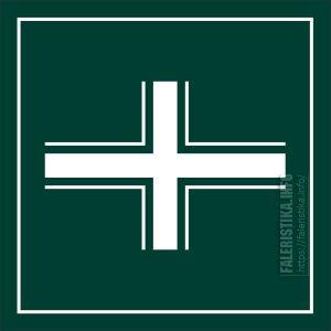 Крест Святого Олофа