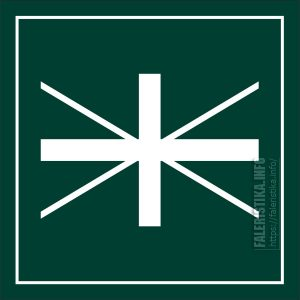 Крест Святого Якова