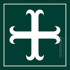 Крест якорный