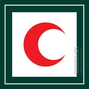 Эмблема общества Красного Полумесяца в мусульманских странах