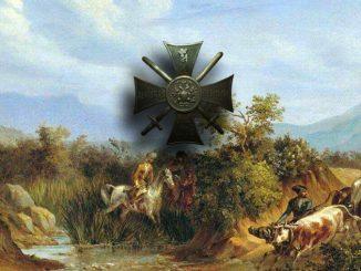 """М.Ю. Лермонтов """"Воспоминания о Кавказе"""". Масло. 1838"""