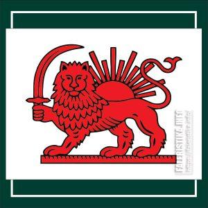 Эмблема Красного Льва и Солнца до 1980-го года