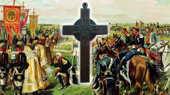 Н.С. Самокиш Кутузов перед битвой при Бородино (Объезд войск 25 августа 1812 г.)