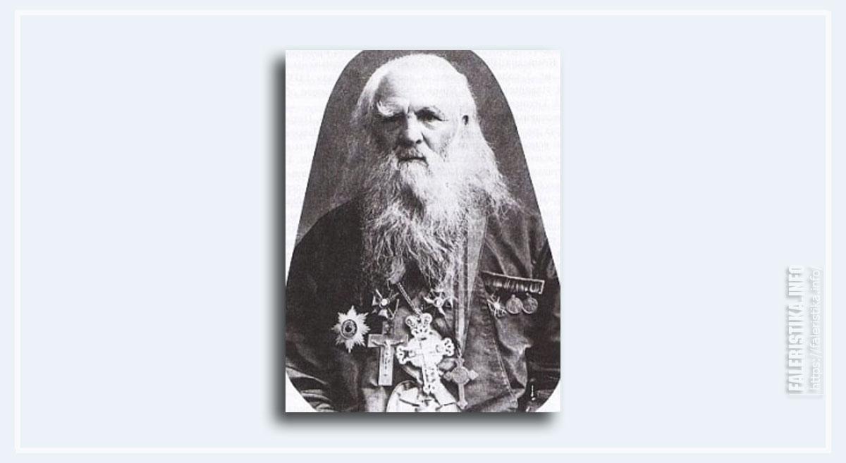 Священник 160-го Абхазского пехотного полка Фёдор Михайлов