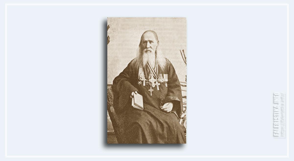Протоиерей Дамиан Амвросиевич Борщ