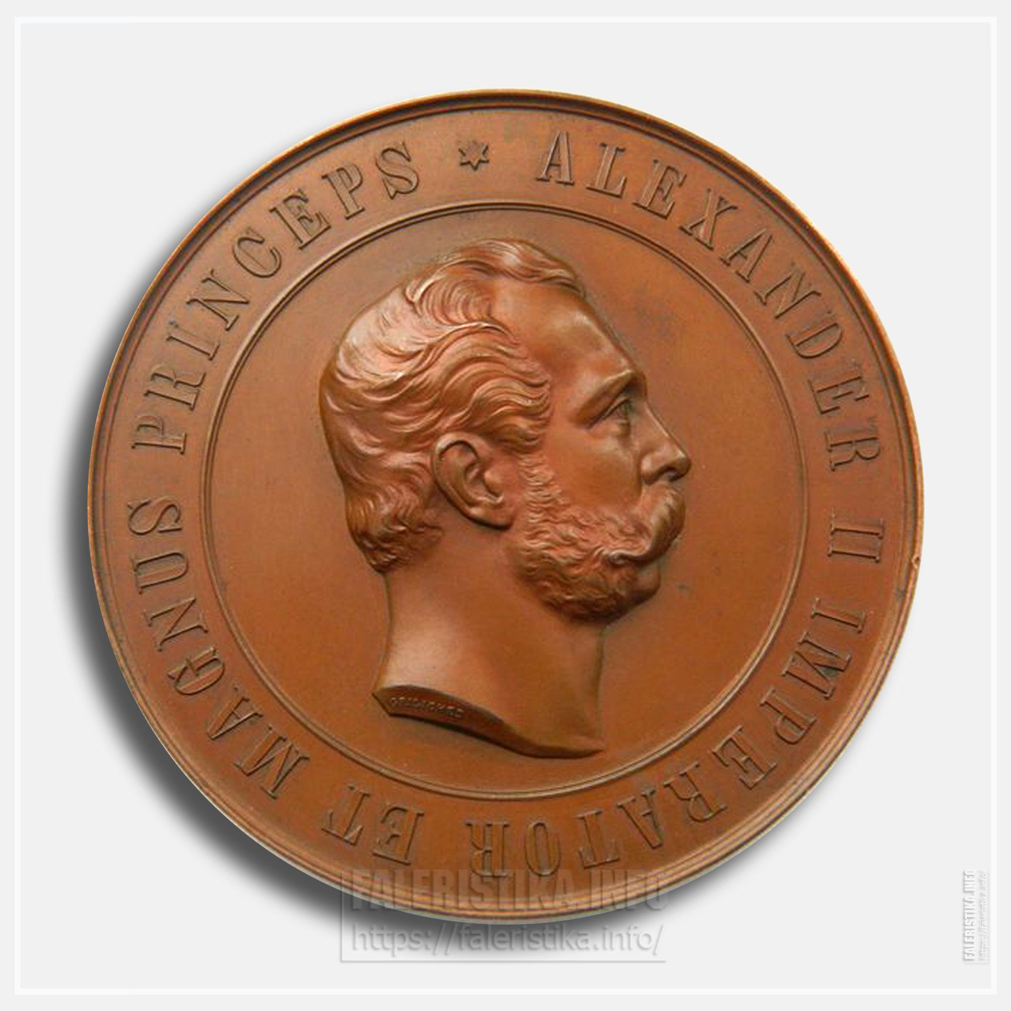 Медаль в память открытия памятника Императору Александру II в Гельсингфорсе (Хельсинки). Аверс