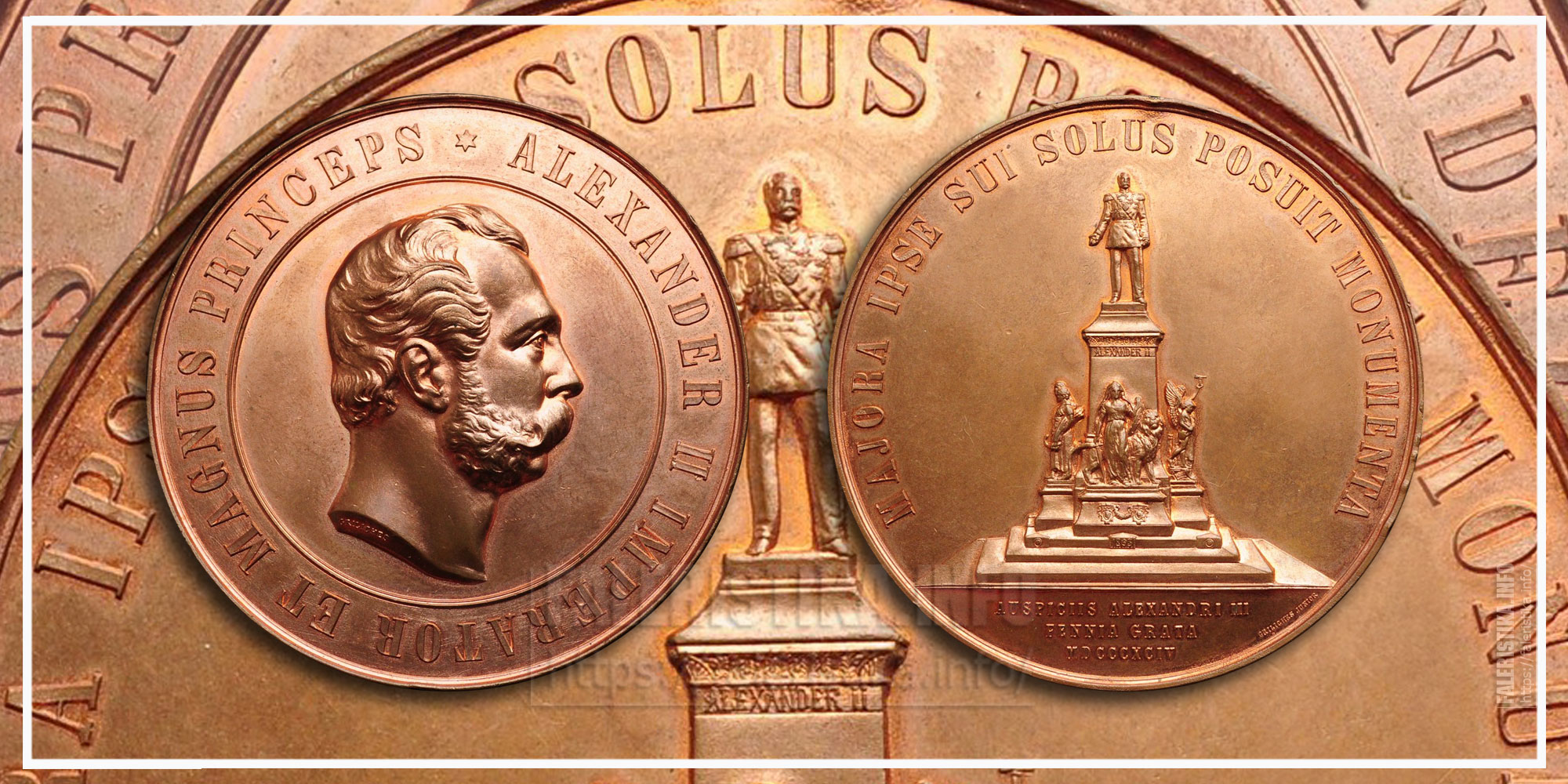 Медаль в память открытия памятника Императору Александру II в Гельсингфорсе (Хельсинки)