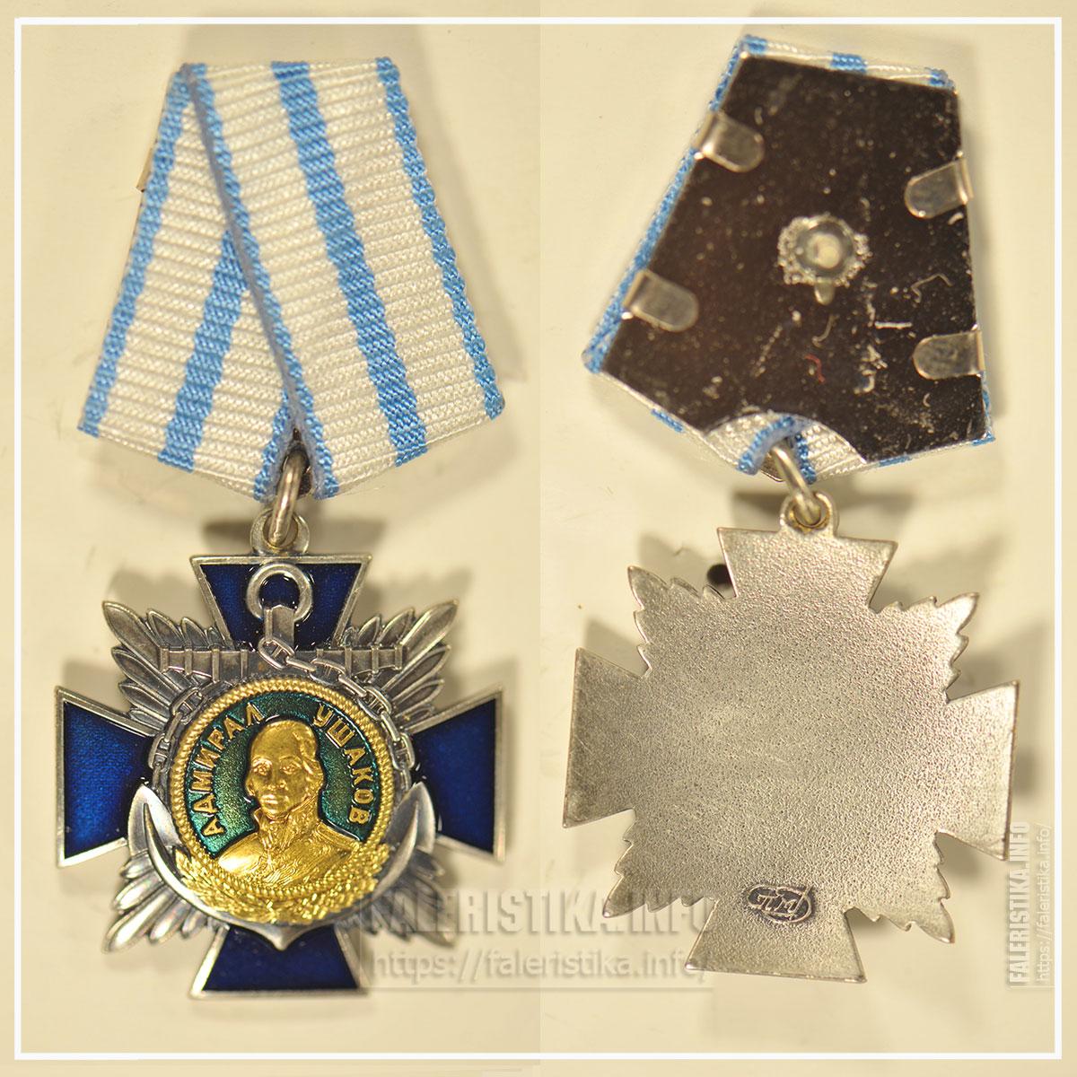 фото копия ордена и медали в москве используются