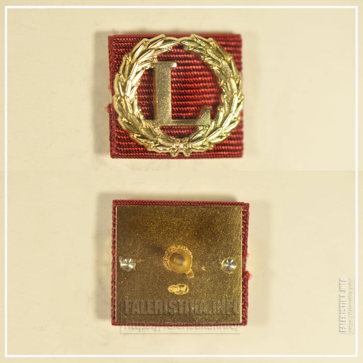 Знак отличия «За безупречную службу» L (лет) (для гражданских служащих). Миниатюрная копия знака (фрачник). Санкт-Петербургский монетный двор