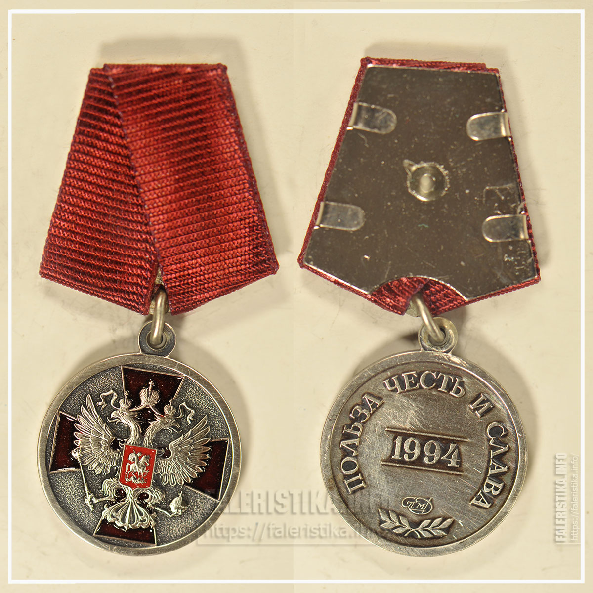 Медаль ордена «За заслуги перед Отечеством» II степени. Миниатюрная копия знака (фрачник). Санкт-Петербургский монетный двор