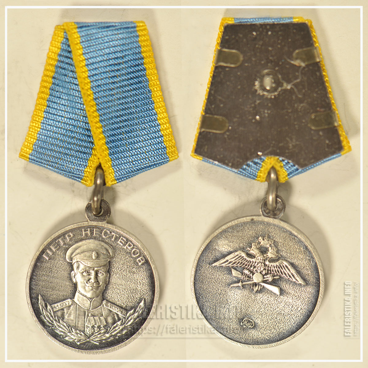 Медаль Нестерова. Миниатюрная копия знака (фрачник). Московский монетный двор