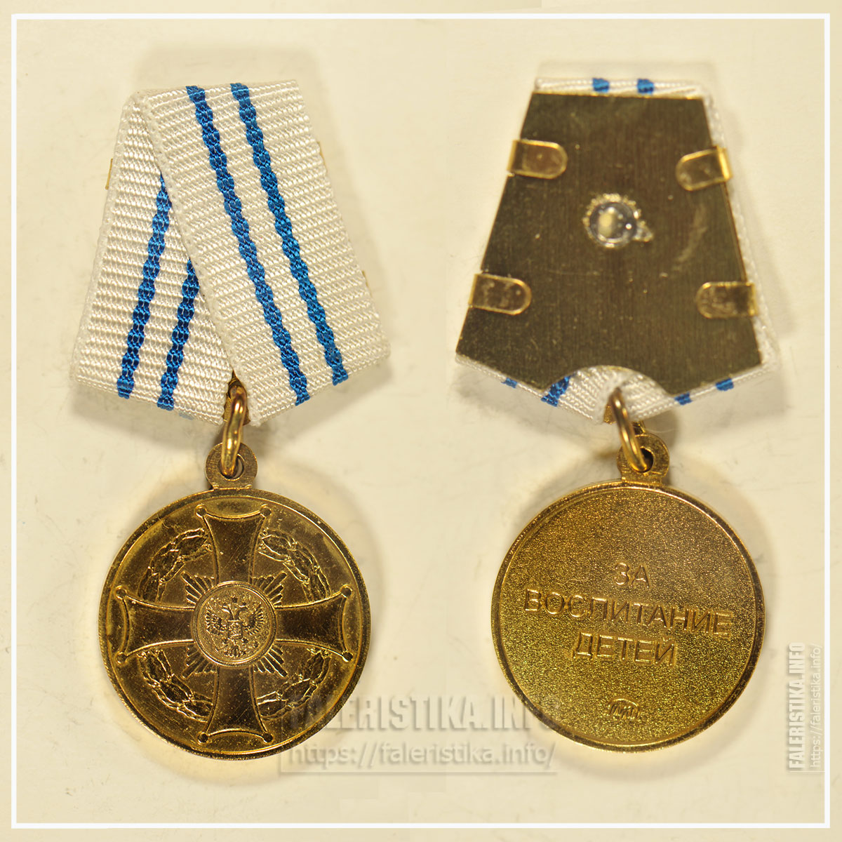 Медаль ордена «Родительская слава» (мужской вариант). Миниатюрная копия знака (фрачник). Московский монетный двор