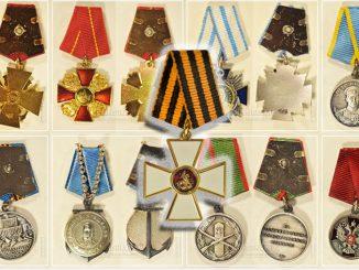 Фрачные миниатюры наград Российской Федерации