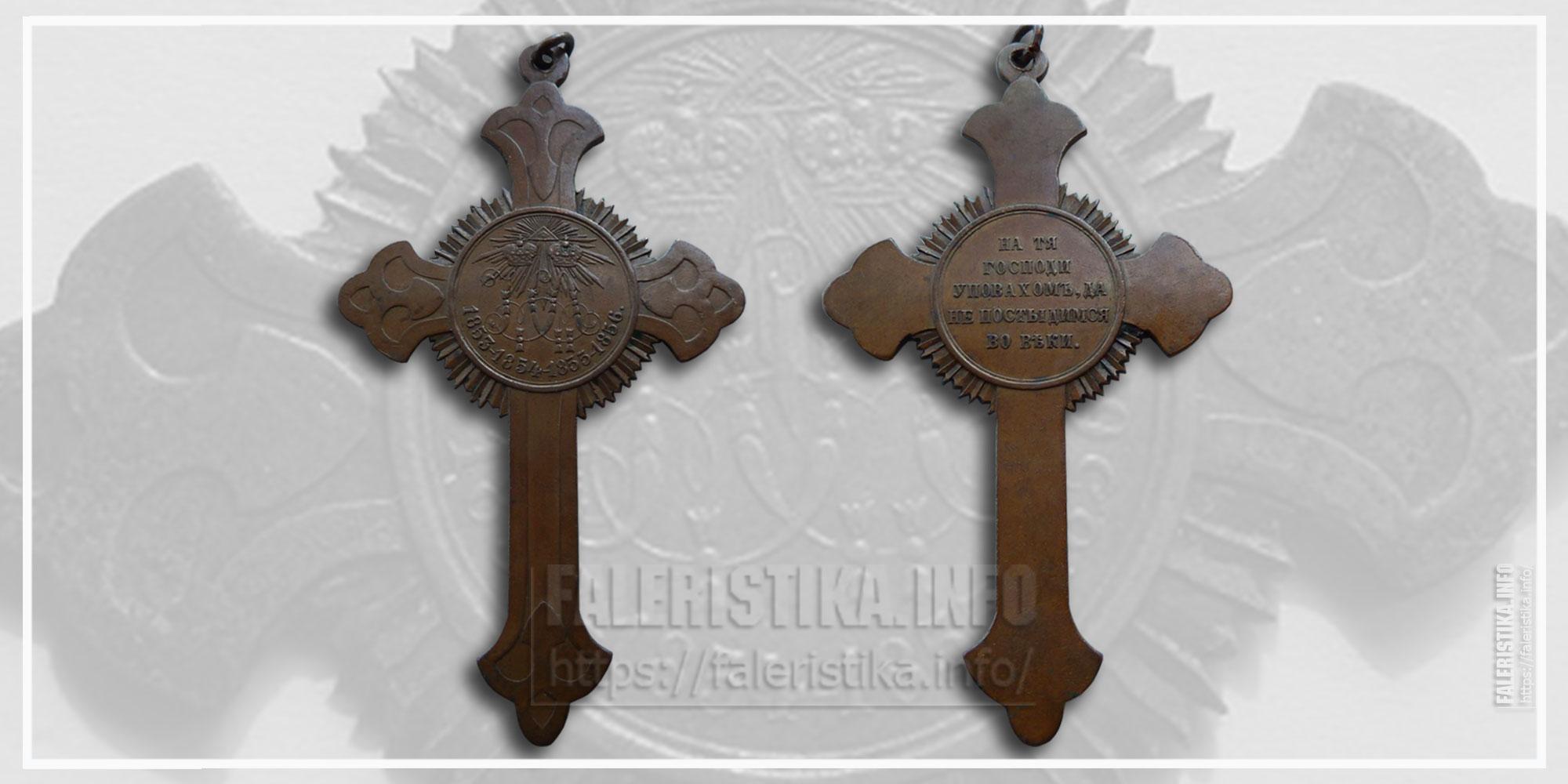 Наперсные кресты для духовенства : портал богослов.ru.