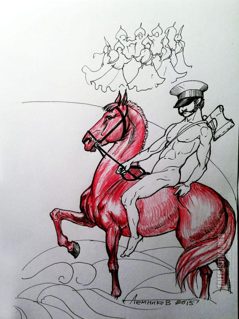 "Основа: К.С. Петров-Водкин ""Купание красного коня"""
