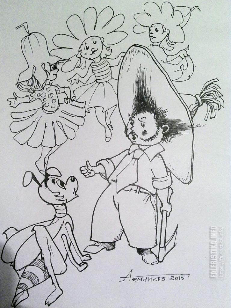 Основа: Н.Н. Носов «Приключения Незнайки и его друзей»