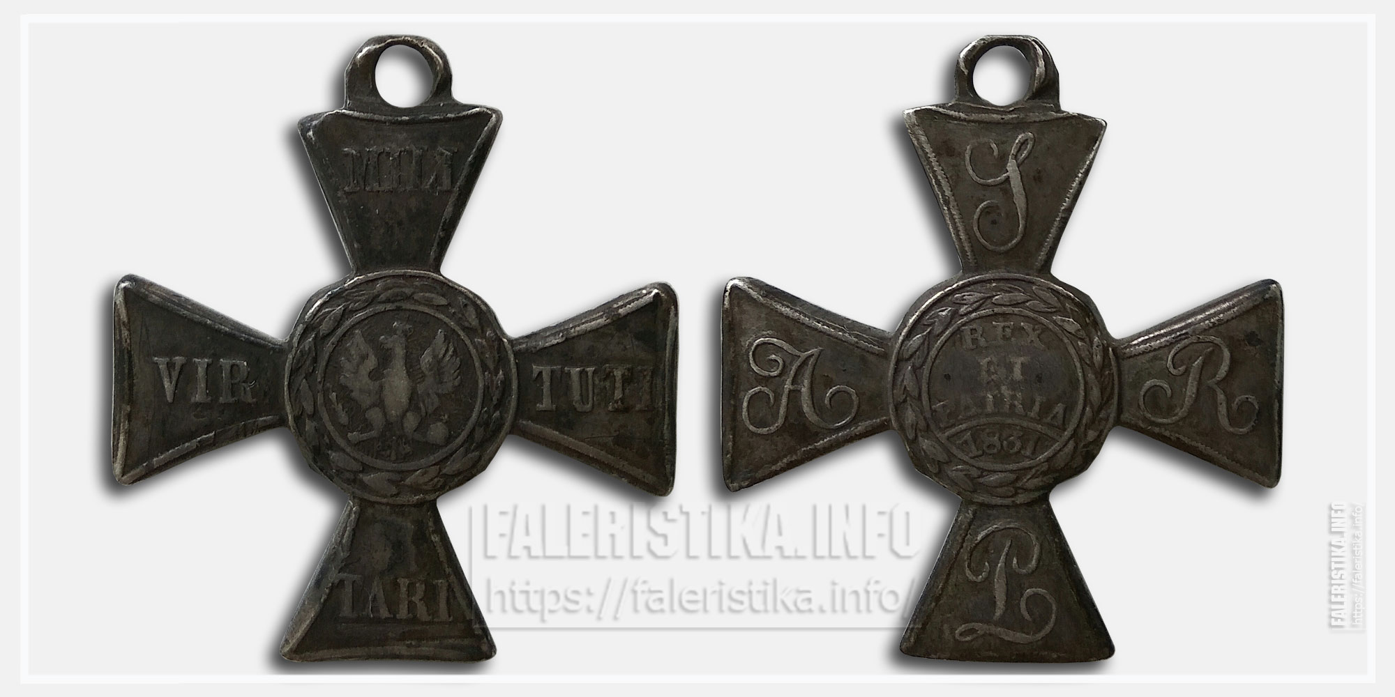 "Крест ""Virtuti Militari"" 1831 («Польский знак отличия за военное достоинство», Polski Znak Honorowy / Polska Odznaka Zaszczytna za Zasługi Wojenne)"