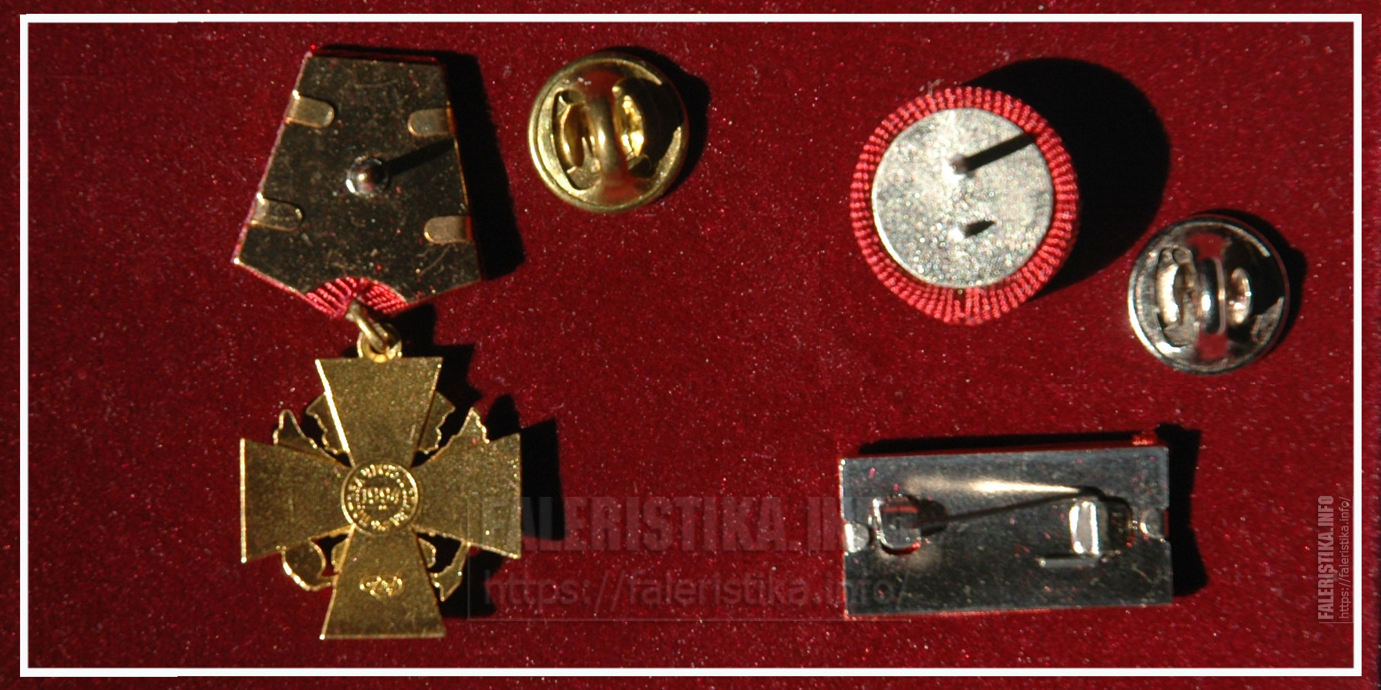 "Орден ""За заслуги перед Отечеством"" IV степени. Фрачная миниатюра, розетка, орденская планка. Реверс"