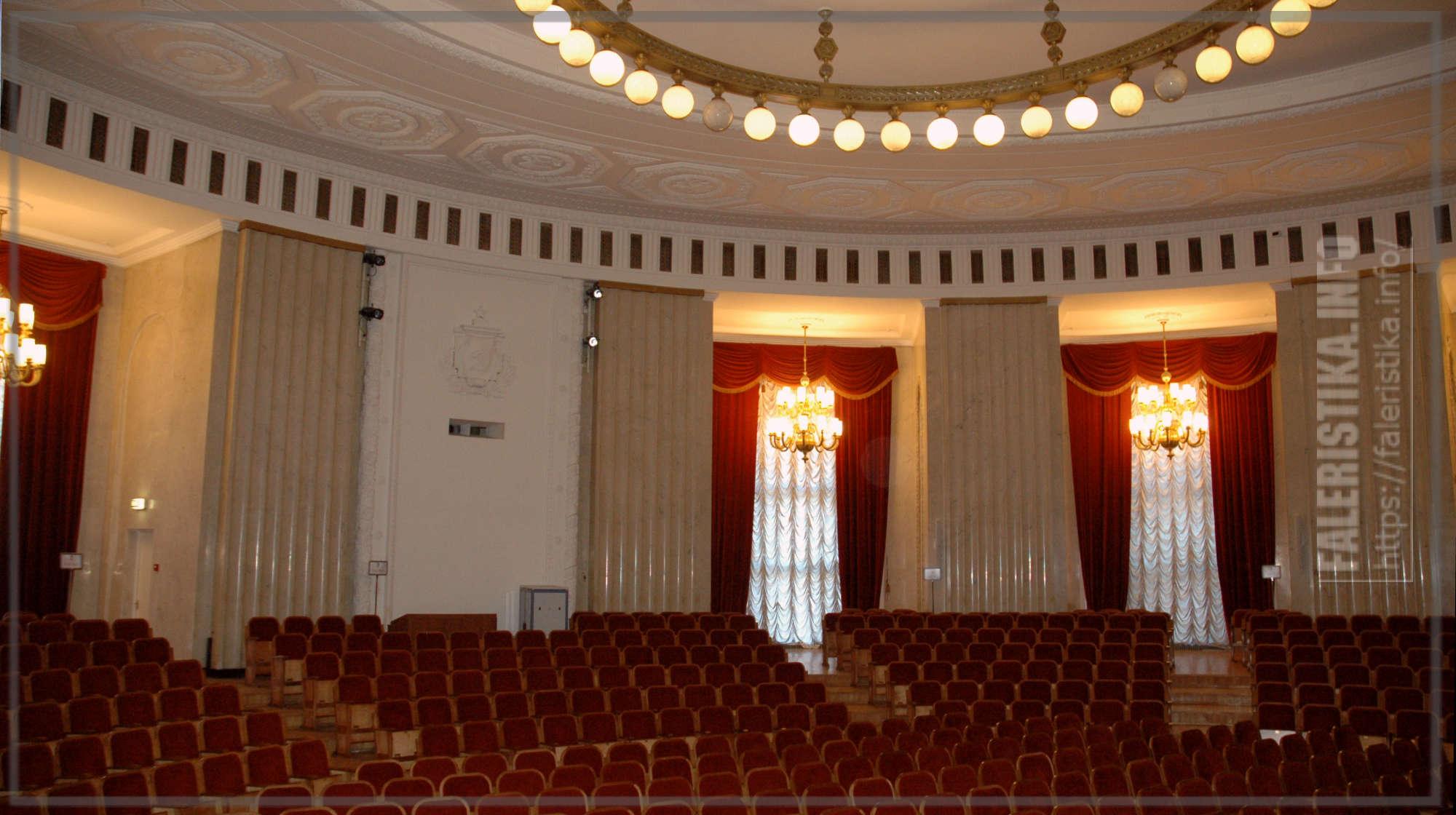 Зал собраний высотного здания МИД СССР (РФ)