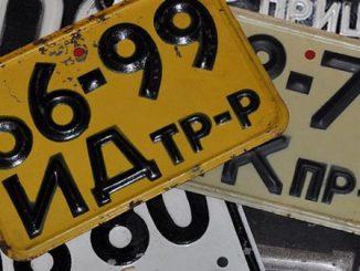 avtoznak-01