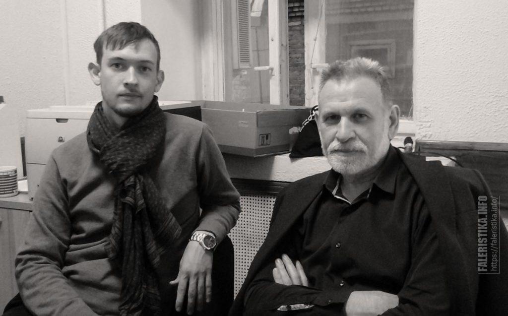 Михаил Тренихин и Георгий Эдуардович Кучков