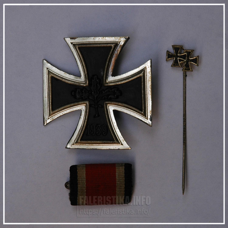 Денацифицированный (лишённый свастики) Железный крест I степени ветерана Второй Мировой войны образца 1957 года, орденская планка, фрачная миниатюра знаков ЖК I и II степеней