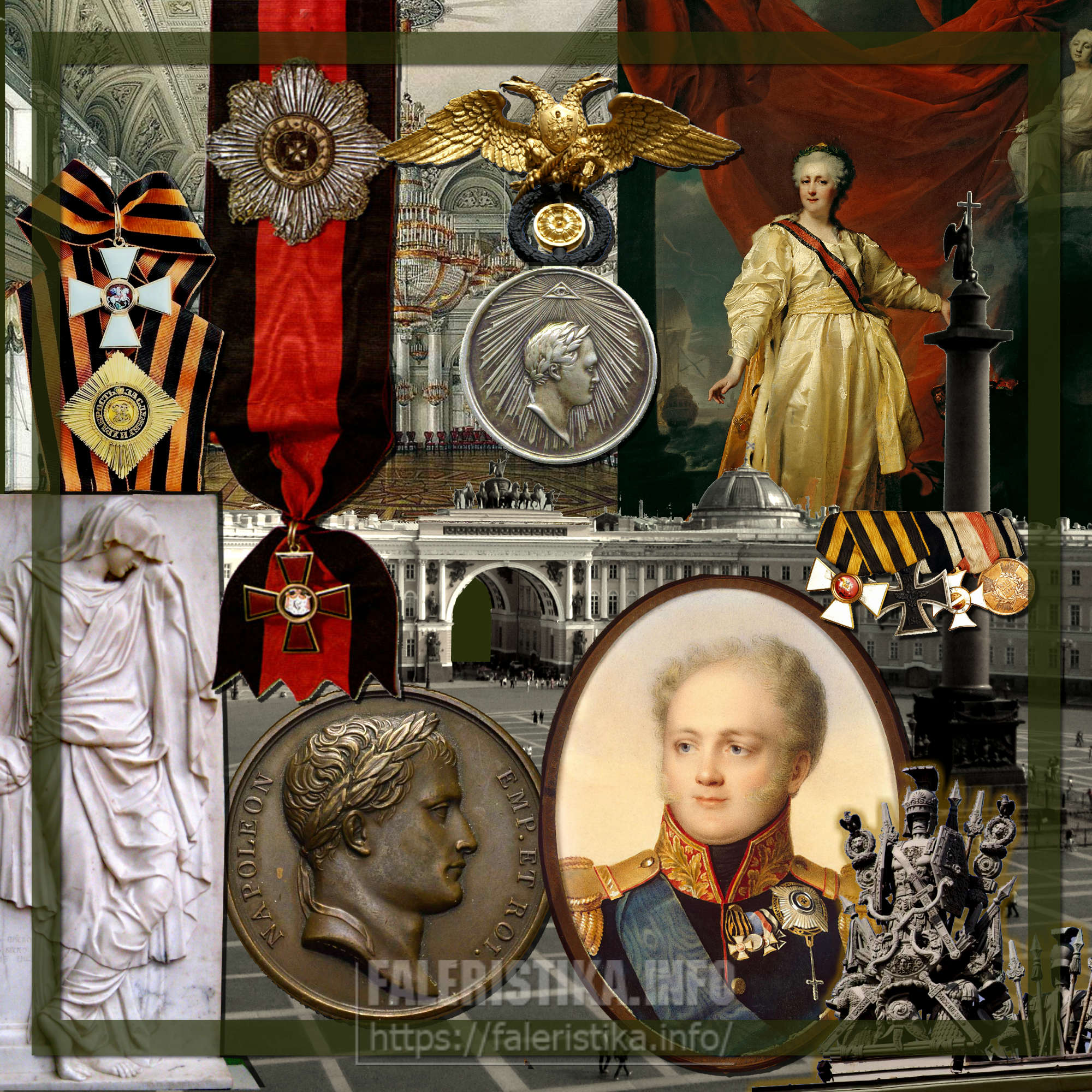 Русский классицизм, русский ампир, страна победившая Наполеона, имперский стиль