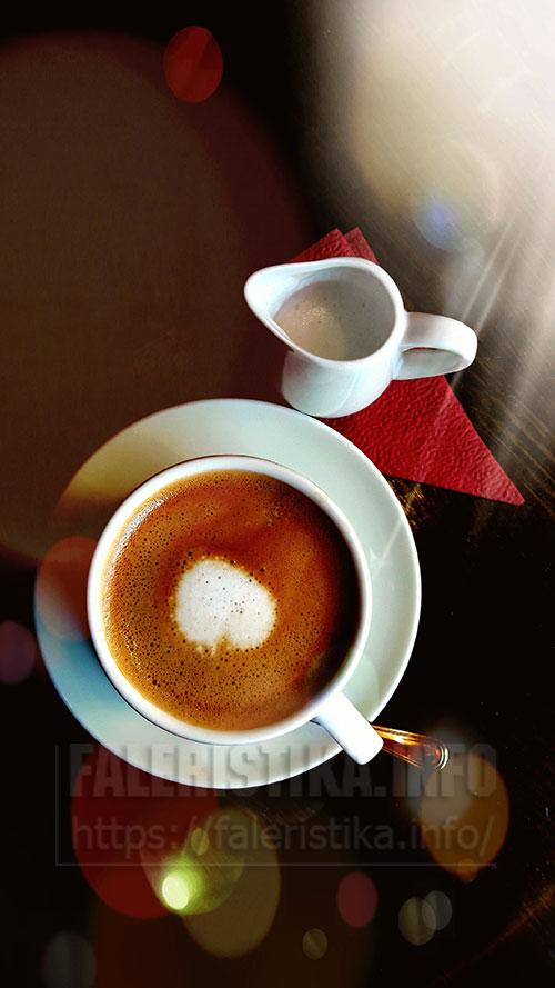 Кофе и молоко. Стильно