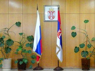 Посольство Республики Сербия в Российской Федерации