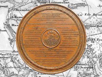 v_pamyat-50-letiya_korpusa_voennykh_topografov-up