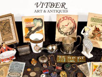 Аукцион VITBER