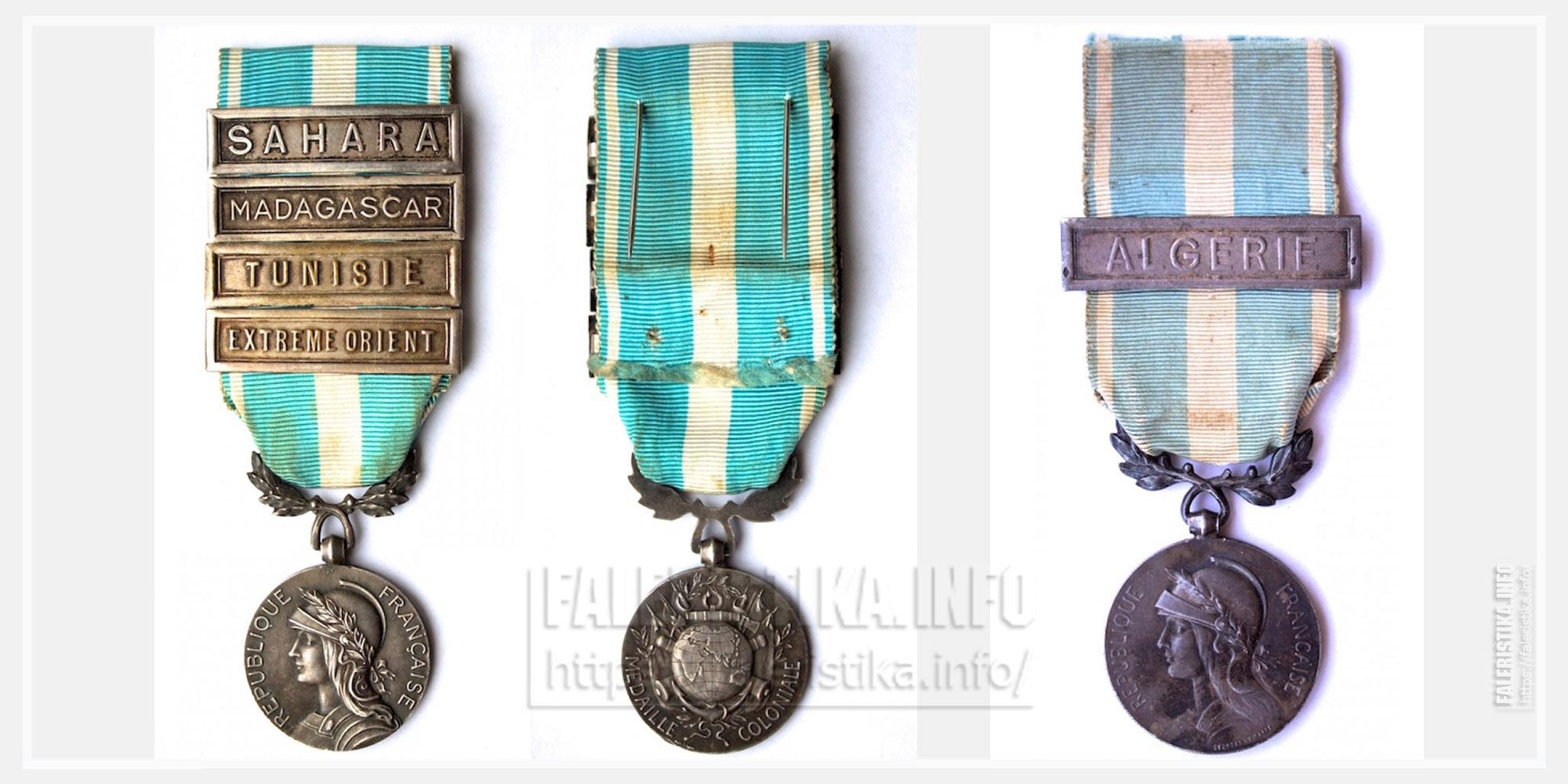 Медали с планками за Сахару, Мадагаскар, Тунис, Ориент