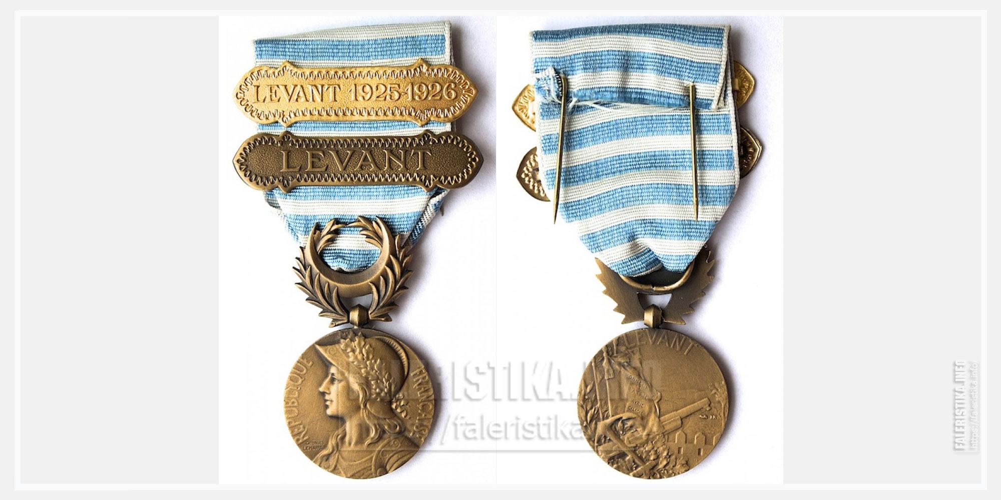 """Медаль за военные операции в Леванте. С планкой: """"LEVANT"""" - этой планкой награждали в период с 1918 по 1921 год"""