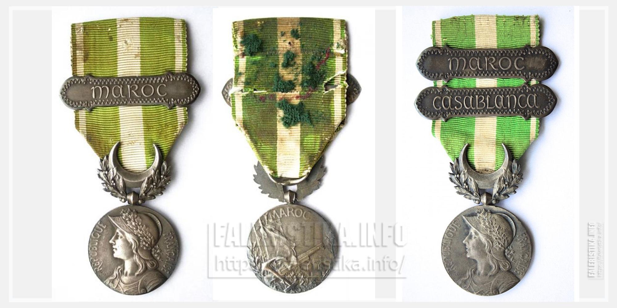 """Медаль за военные операции в Марокко. С планкой """"MAROC"""". Учреждена в 1909 году. Планкой """"Maroc"""" награждали после 1 июня 1912 года. «Сasablanca» - награждали с 1907 по 1909 год"""