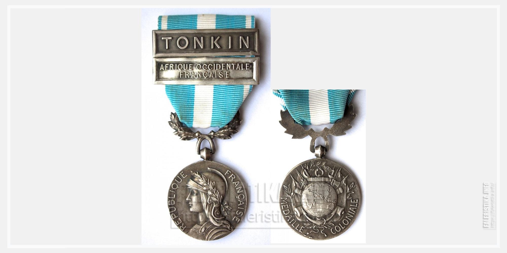 Тонкинская медаль