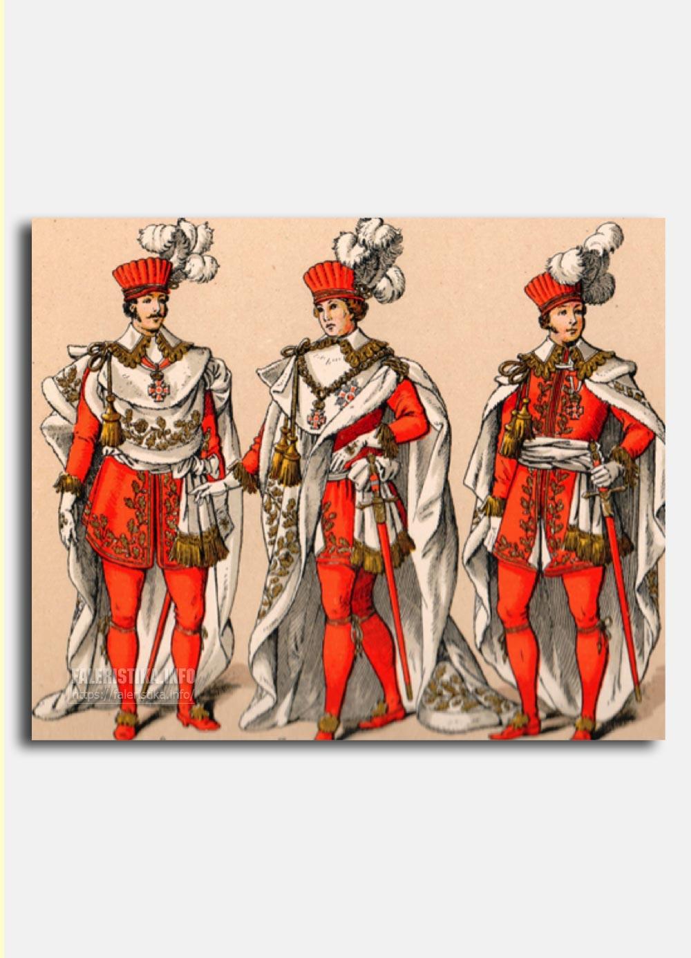 Орден Леопольда. Церемониальные одежды. Слева направо: Командор Ордена, кавалер Большого Креста Ордена, Рыцарь Ордена