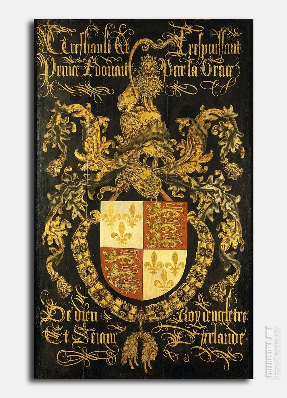 Щит Рыцаря Ордена Золотого Руна короля Англии Эдуарда IV в орденской капелле
