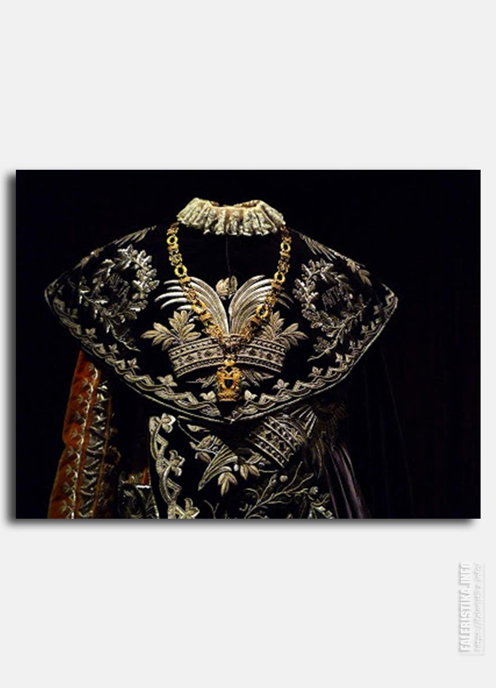 Орден Железной Короны. Церемониальные одежды. Фрагмент. Цепь. Знак. Аверс