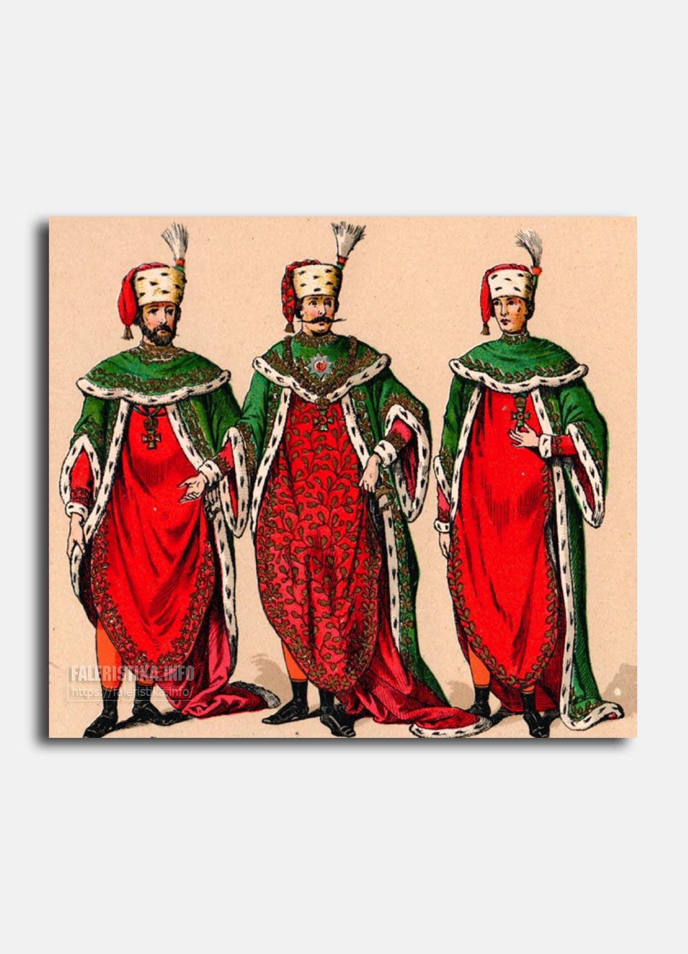 Орден Св. Стефана. Церемониальные одежды. Командор Ордена, кавалер Большого Креста Ордена, Рыцарь Ордена