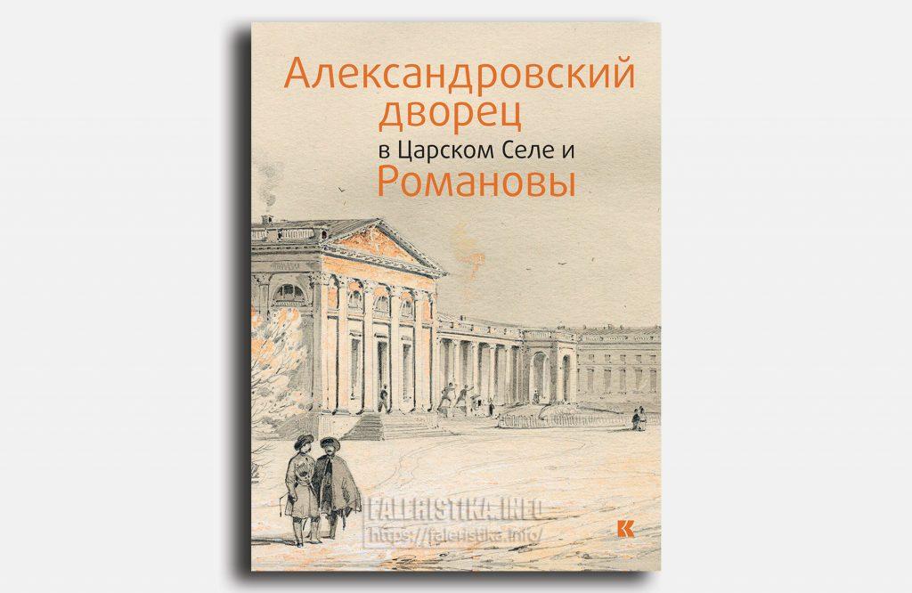 """Издательство """"Кучково поле"""""""