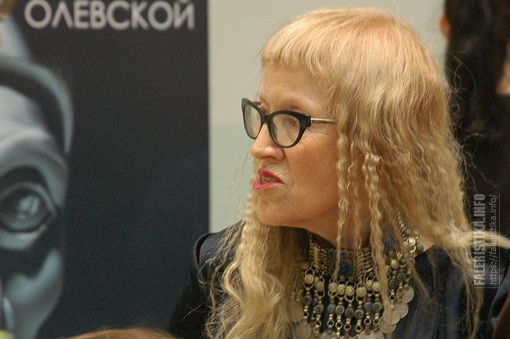 Инна Олевская