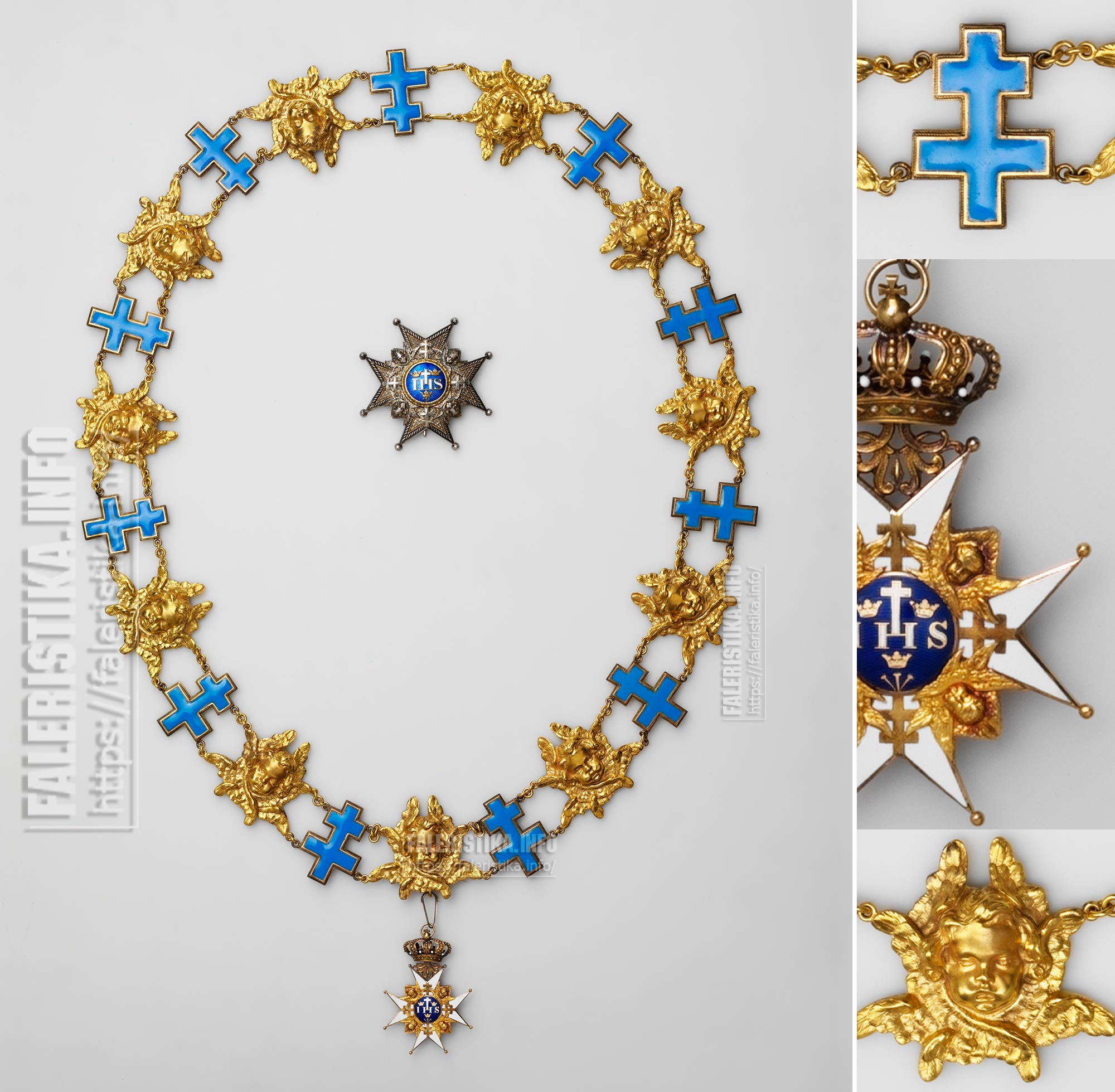 Орден Серафимов. Учрежден в 1748 г. Цепь, знак, звезда. Комплект принадлежал императору  (негусу) Эфиопии (Абиссинии) Хайле Силассие