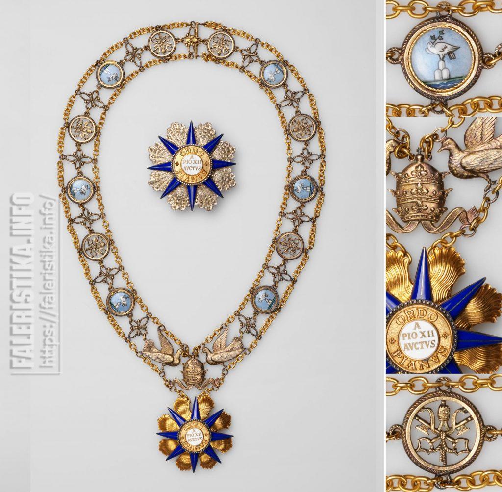 Орден Св. Пия XII (Ordo Pianus).  Цепь со знаком и звездой. Рим, вторая половина XX в.