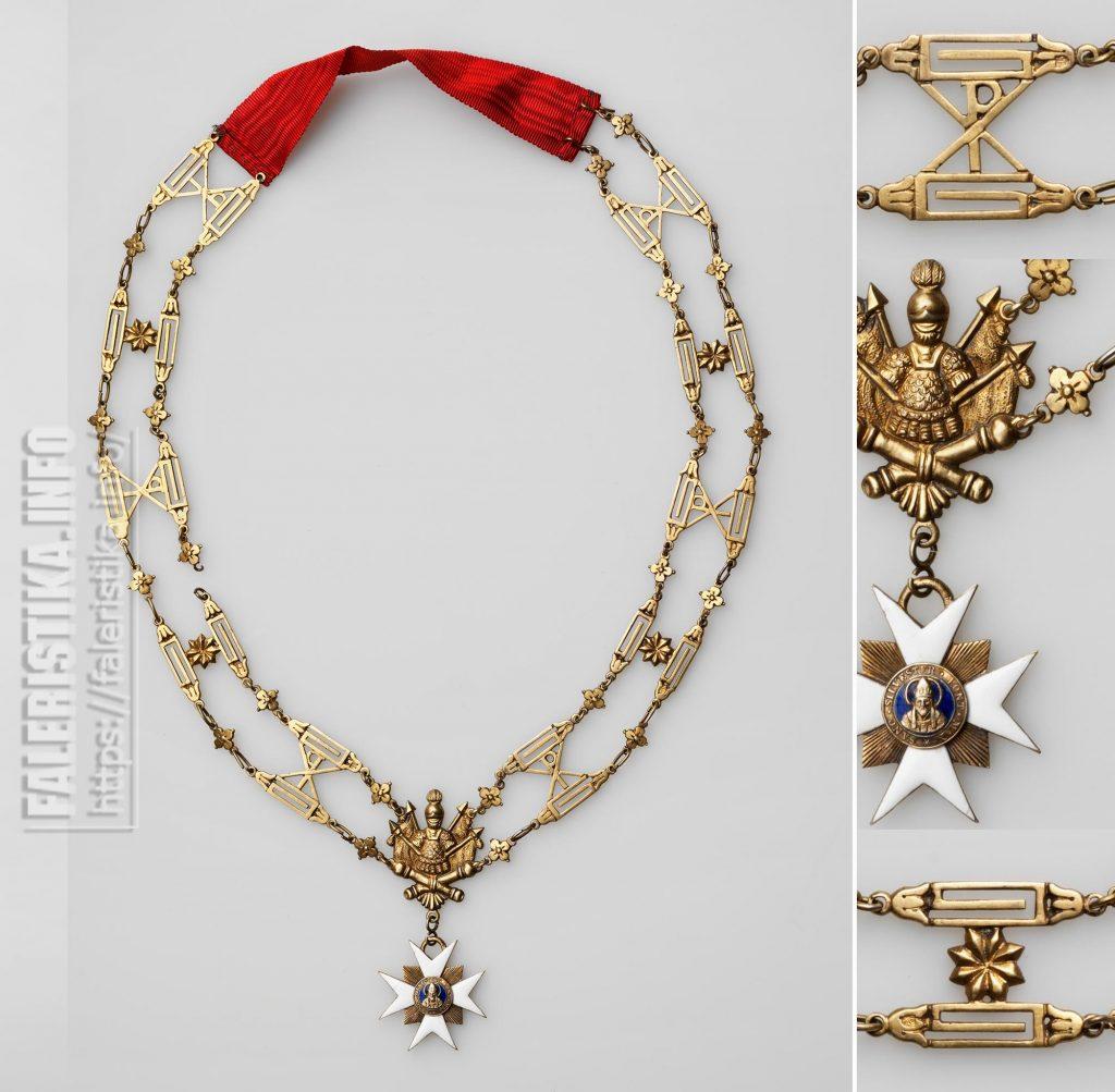 Орден Св. Сильвестра (Ordo Sanctus Silvestri Papae). Цепь ордена со знаком. Рим, после 1905.