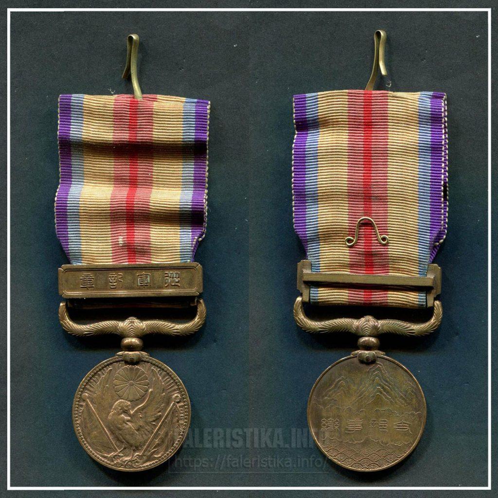 Японская империя. Медаль за участие в китайском инциденте (Японо-китайская война, 1937—1945). 1939